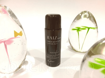 ライースリペアの化粧水